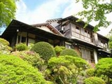 Japan Hakone Onsen,Hotels Guide [HAKOPITA]a